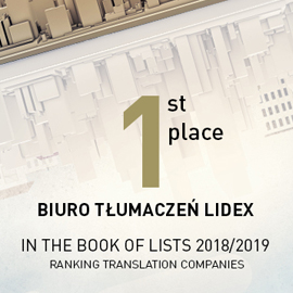 23. Auflage des Rankings Book of Lists